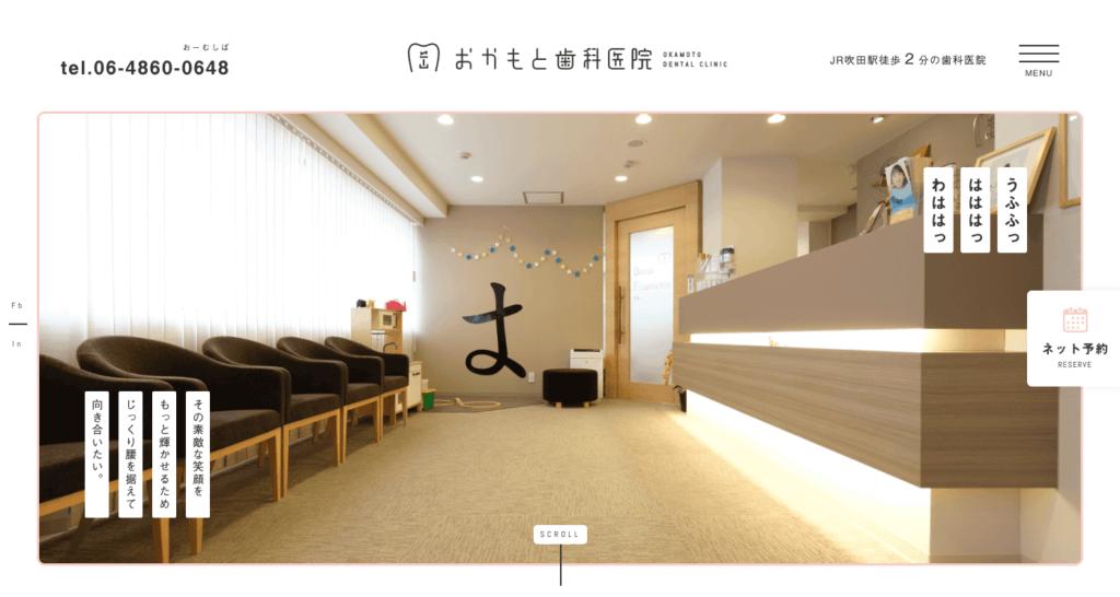 WEBデザイン参考05