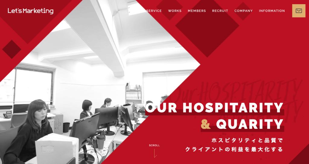 WEBデザイン参考03